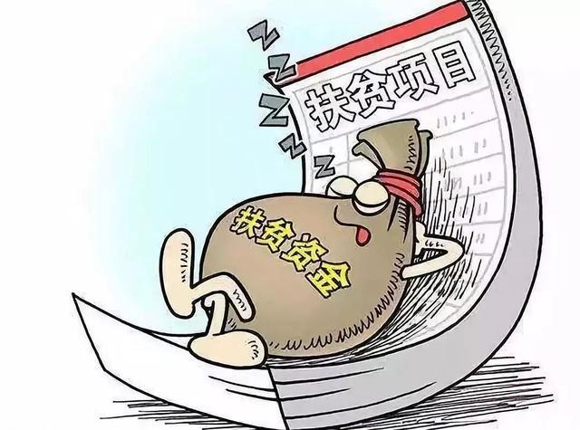 0575绍兴e网:中央巡视组已就位,有问题请举报!(附举报方法)