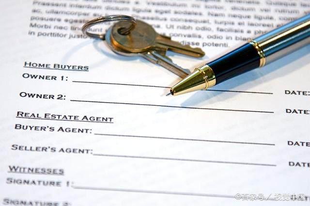 二手房屋买卖合同协议书(简易版)