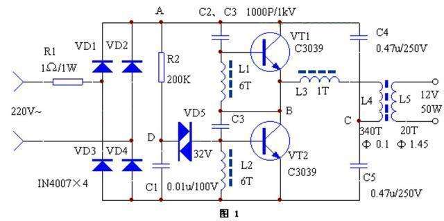 信平电子变压器