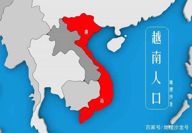越南人口数量近亿,即将成为亚洲第八个人口超过1亿的国家