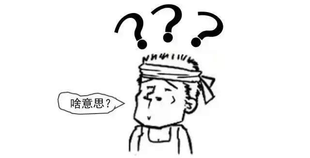 区块链是什么?如何简单易懂地介绍区块链?