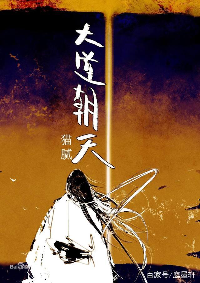 起点月票榜前五的玄幻小说,《牧神记》遭力压