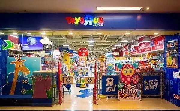 世界最大玩具商申请破产,欠债330亿!_hao123