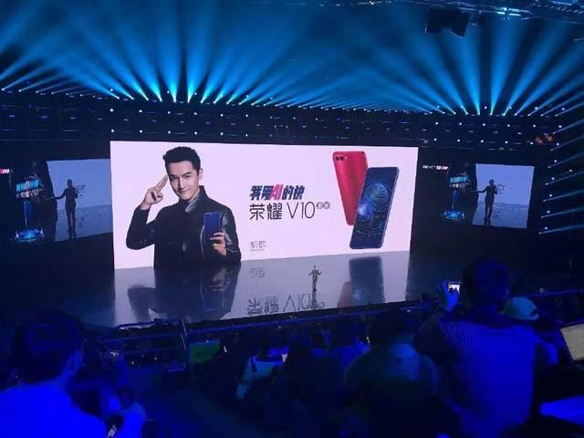 荣耀V10发布AI芯片、前置指纹的全面屏手机