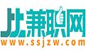 天津兼职网-天津兼职招聘-天津大学生兼职-上上兼职网