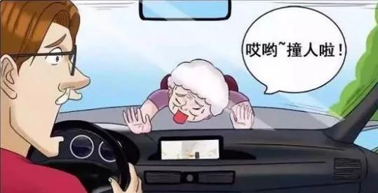 搞笑漫画:遇到碰瓷动态?霍顿一招就让大日本漫画大妈污图片
