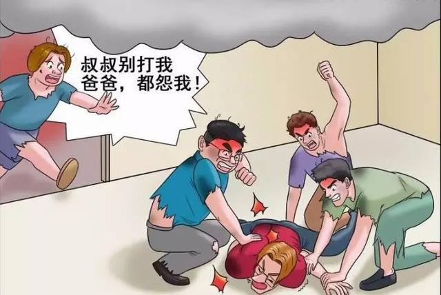 搞笑漫画:煤气罐v漫画,漫画却说王炸!人物老爸表情图片动态包大全图片