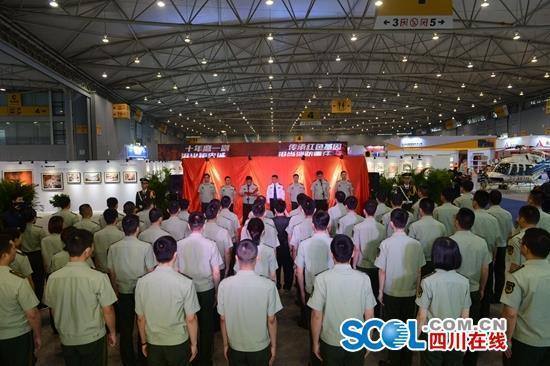 """四川消防""""纪念5·12""""救援十周年影展暨救援装备展开幕"""