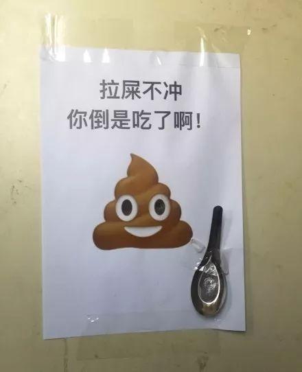 厕所贴上满分,就问你怕不怕,脑洞表情!大佬的表情包图片