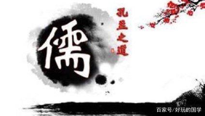儒家、道家和法家的思想有什么不同?为什么儒家思想后来居上?(转载)