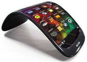 新出的手机