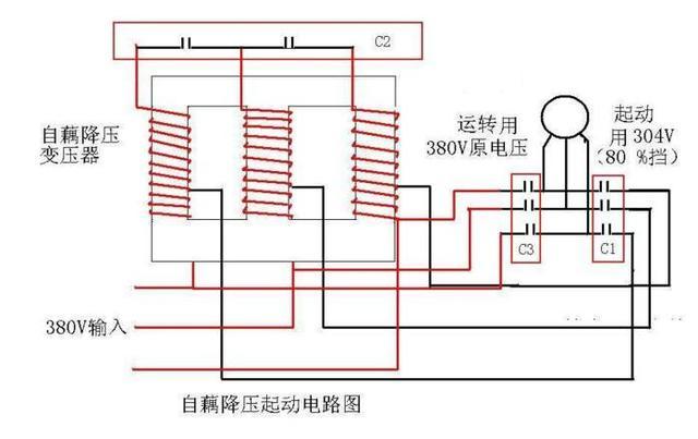 电机启动变压器原理图