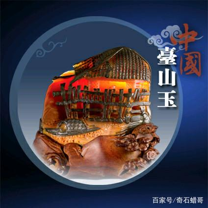 台山玉这几年为何这么火?质色怎样? 台山玉,和田玉,黄龙玉,翡翠,寿山石, 9744 雕刻工坊 www.sukuo.cn