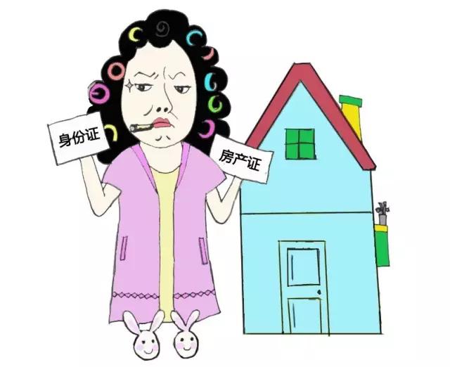 小美吓跑记(法则)看包租婆被租房!_hao12漫画恐怖漫画生命图片