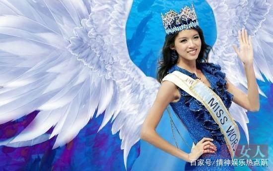中国仅有的两位天下小姐冠军,于文霞与张梓琳的差距也太大了!