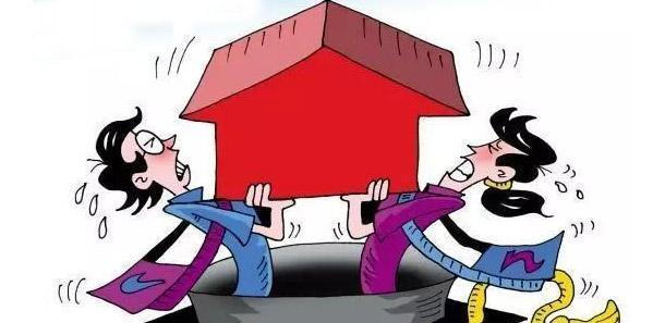 新婚姻法婚前财产如何分割?_hao123上网导航
