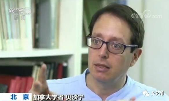 这位精通儒学教政治学的洋教授说了什么,令西方政治家惊掉了下巴