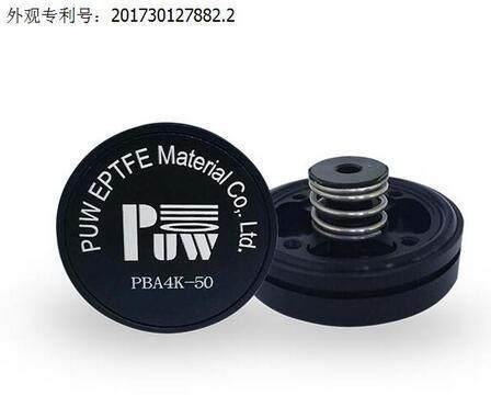 PUW泄压阀 防止汽车电池PACK压力积聚