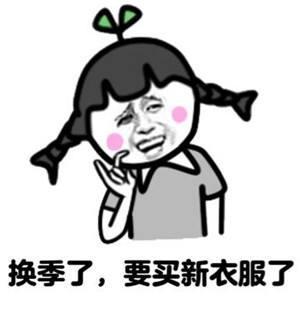 秋高气爽忙健身:辣妈孙俪、贾静雯、王琳 花式健身秀身材