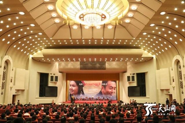 """新疆电影《塔克拉玛干的鼓声》喜获""""五个一工程""""奖"""