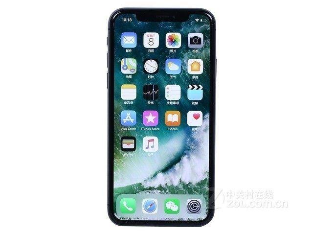 用iPhone挖矿怎么样?苹果说没戏! 图3