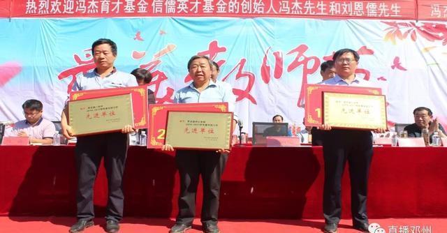 邓州市罗庄镇举办第三十三届教师节暨教育教学资格证面试美术教师高中图片