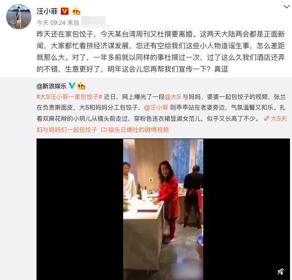 汪小菲發律師函 網友|-01彩票没用苹果版本?:家家有本難念的經