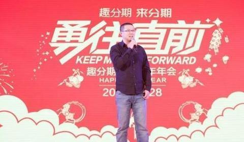 曾比马云还有钱,现比贾跃亭更失败,他证明公司上市也不一定靠谱