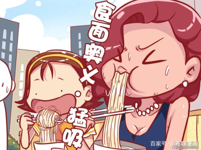 搞笑漫画:吃女神的面条食谱大全炒菜机视频图片