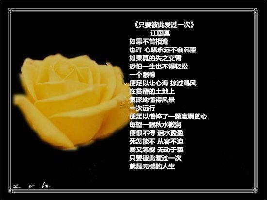 最唯美的八首现代爱情诗,每一首都深情到泪奔