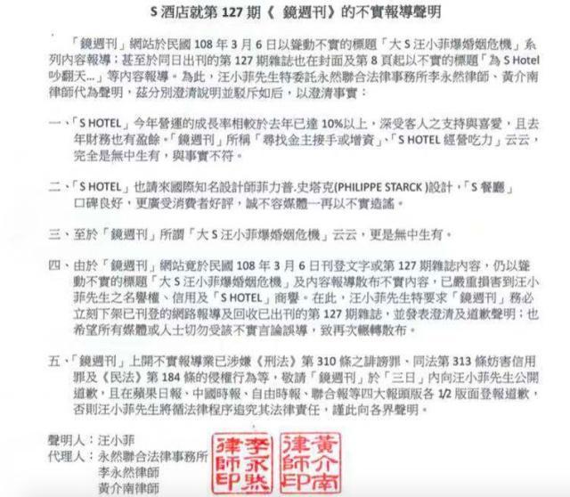 汪小菲發律師函 網友-_浙江省师训管理平台:家家有本難念的經