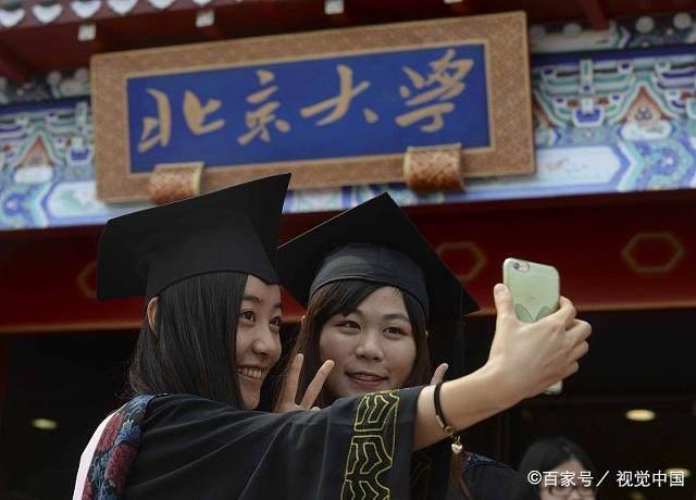 南华大学吧-一图了解全部985+211大学名单!