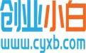 创业网-零投资创业项目-创业小白网