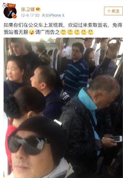 张卫健挤公交车无人理 为什么要剃光头和周星驰不和真的吗