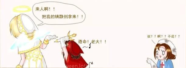 第五人格同人漫画:小艾米丽被裘克欺负!笔记:把天使漫画奇怪图片