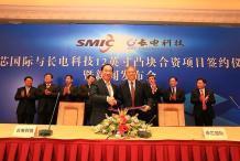 台积电董事长:5nm制程产能扩张将创下记录