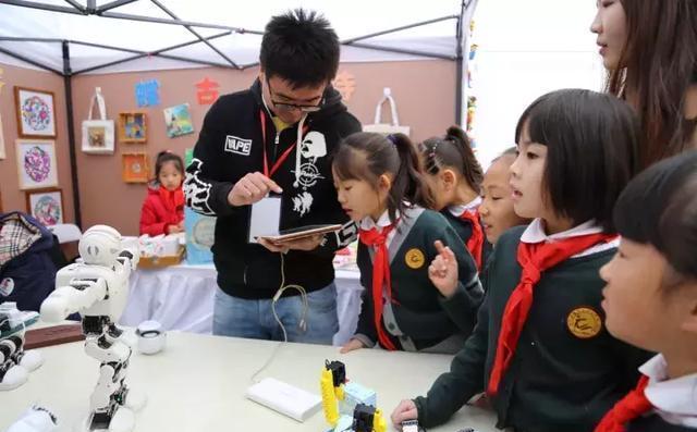 郑州创想小学:让文源在指尖飞舞_hao123上网小学延长县图片