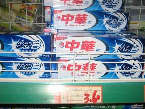 品牌这些事:黑人牙膏是中国的,中华牙膏是外国的,盘点被国人误以为国货的大品牌