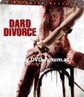 诅咒的离婚