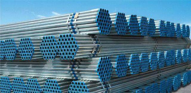Galvanized Steel Pipes