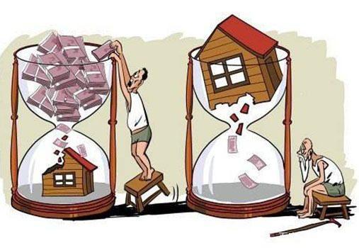 买房前应该做哪些准备呢?看完这5点你就明白了!