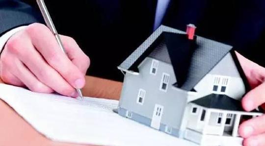 不能小看:购房合同与购房协议有哪些区别?_ha