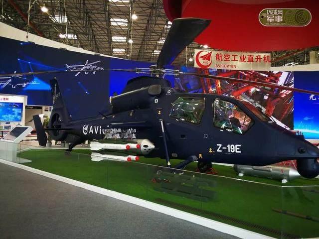 终于上了双保险!中国重型直升机突破瓶颈 两款发动机全部国产