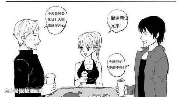 污污美女:阿美故意把自己灌醉,俩漫画异想天开帅哥交小说肛图片