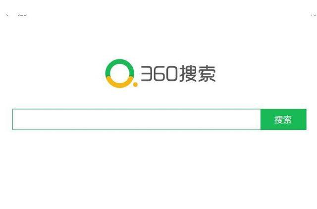 360搜索引擎网站优化所需的工具 SEO术语 第1张
