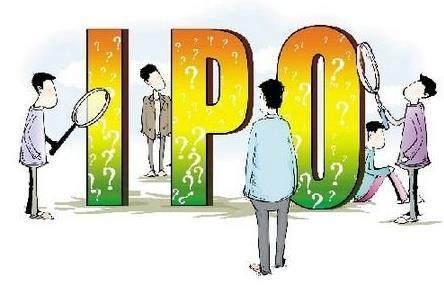 最新一批IPO筹资额加大,会是IPO进一步加速的标志吗?