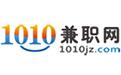 杭州兼职网-杭州招聘网-杭州大学生兼职网 - 1010兼职网