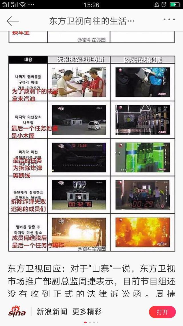 韩国立法禁止外国抄袭本土文化产品!这些大热