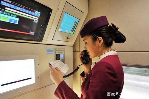 轨道交通信号与控制专业及铁道通信信号专业详情介绍