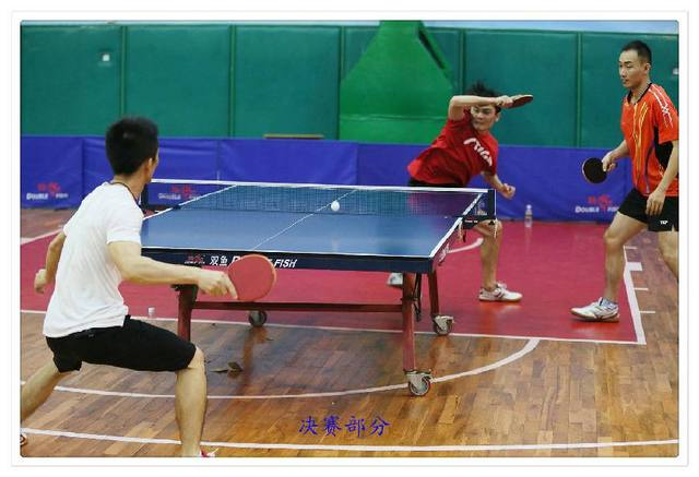 乒乓球比赛